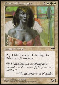 Ethereal Champion - Mirage