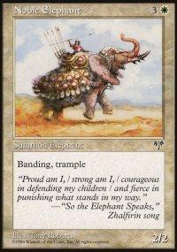 Noble Elephant - Mirage