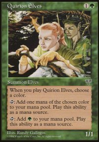 Quirion Elves - Mirage