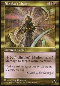 Shauku's Minion - Mirage