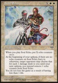 Soul Echo - Mirage