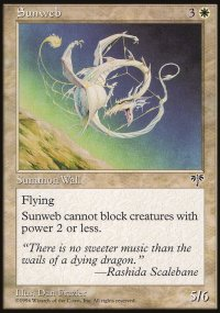 Sunweb - Mirage