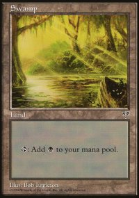 Swamp 3 - Mirage