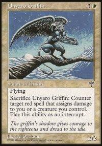 Unyaro Griffin - Mirage