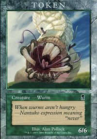 Wurm - Player Rewards Tokens
