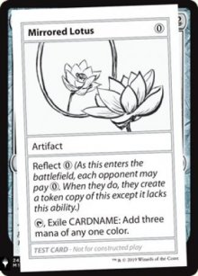 Mirrored Lotus - Mystery Booster