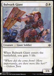 Bulwark Giant - Mystery Booster