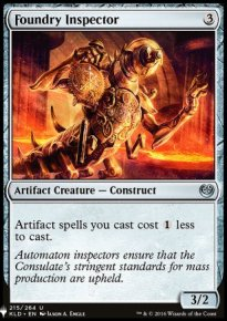 Foundry Inspector - Mystery Booster