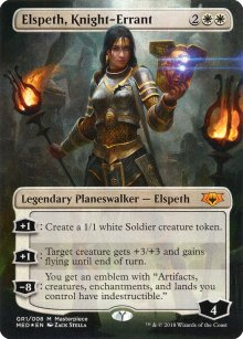 Elspeth, Knight-Errant - Guilds of Ravnica - Mythic Edition