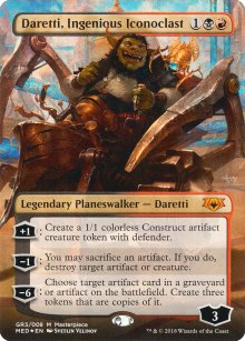 Daretti, Ingenious Iconoclast - Guilds of Ravnica - Mythic Edition