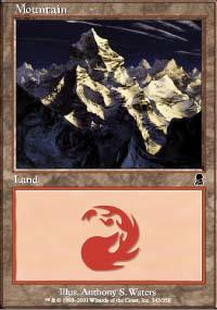 Mountain 1 - Odyssey