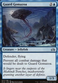 Guard Gomazoa - Planechase Anthology decks