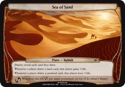Sea of Sand - Planechase Anthology