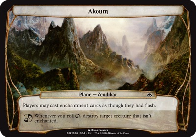Akoum - Planechase Anthology