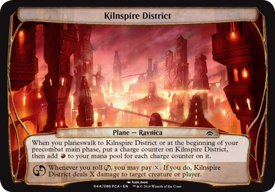 Kilnspire District - Planechase Anthology