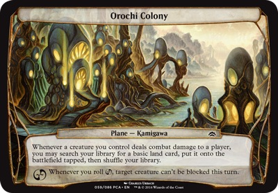 Orochi Colony - Planechase Anthology