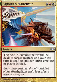 Captain's Maneuver - Planechase decks