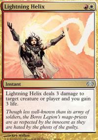 Lightning Helix - Planechase decks