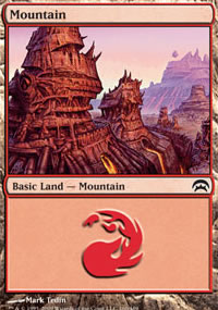 Mountain 5 - Planechase decks