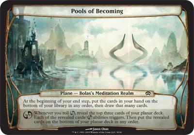Pools of Becoming - Planechase