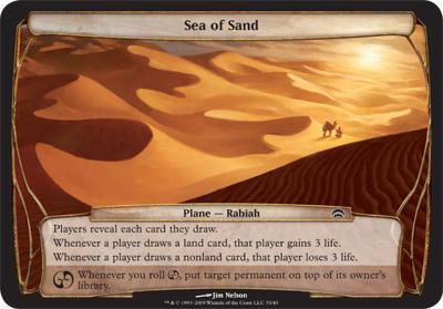 Sea of Sand - Planechase