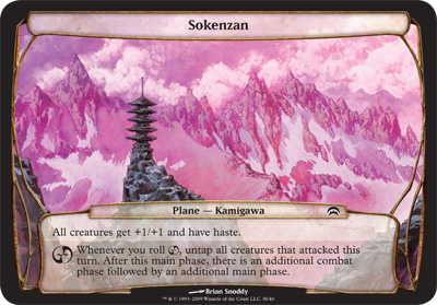 Sokenzan - Planechase