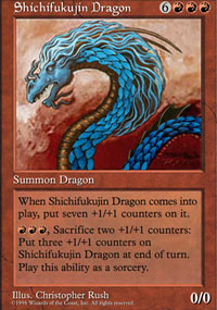 Shichifukujin Dragon - Ultra Rare Cards