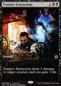 Essence Extraction - Misc. Promos