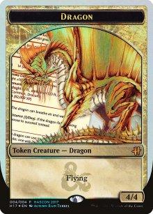 Dragon - Promos diverses