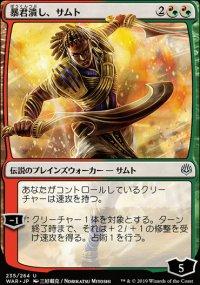 Samut, Tyrant Smasher - Misc. Promos