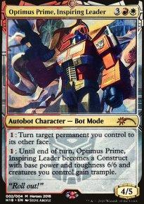Optimus Prime, Inspiring Leader - Misc. Promos