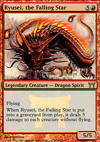 Ryusei, the Falling Star - Prerelease
