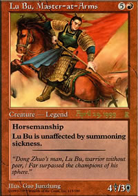 Lu Bu, Master-at-Arms 1 - Prerelease