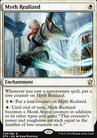 Myth Realized - Prerelease