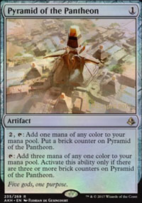 Pyramid of the Pantheon - Prerelease