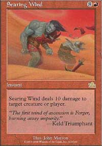 Searing Wind - Prophecy