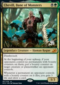 Chevill, Bane of Monsters - Planeswalker symbol stamped promos