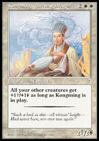 Kongming,