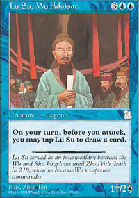 Lu Su, Wu Advisor - Portal Three Kingdoms
