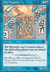 Wu Warship - Portal Three Kingdoms