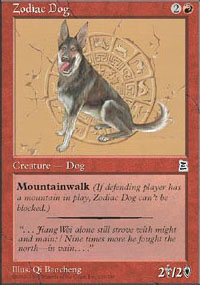 Zodiac Dog - Portal Three Kingdoms