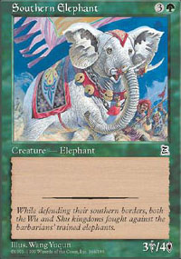 Southern Elephant - Portal Three Kingdoms