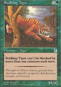 Stalking Tiger - Portal Three Kingdoms