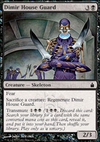 Dimir House Guard - Ravnica