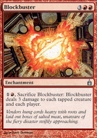 Blockbuster - Ravnica: City of Guilds