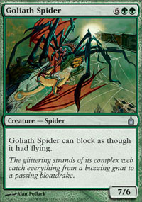 Goliath Spider - Ravnica: City of Guilds