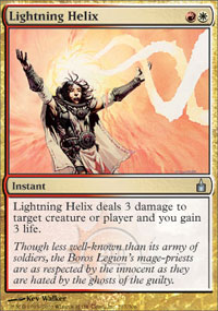 Lightning Helix - Ravnica: City of Guilds