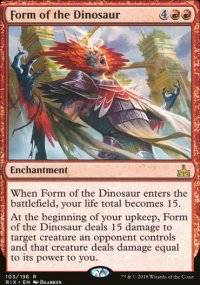 Form of the Dinosaur - Rivals of Ixalan