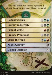 Double-faced cards checklist - Rivals of Ixalan