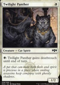 Twilight Panther -